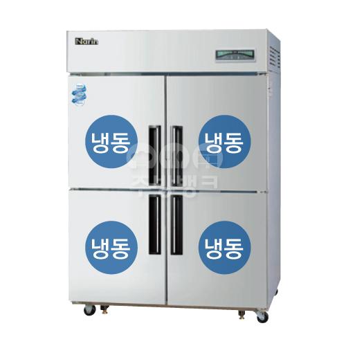 (NRD-451F)45박스 올냉동고 수직형직냉식