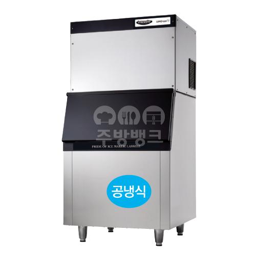 (LIMO-220)라셀르 제빙기_공냉식
