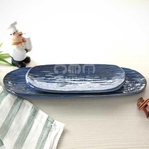 블루 초밥접시