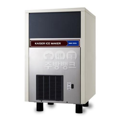 (IMK-3051)카이저 제빙기