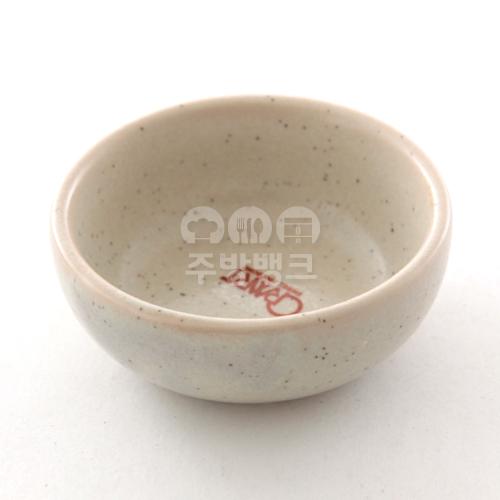 DH 아이보리 10658-03 종지 소스볼