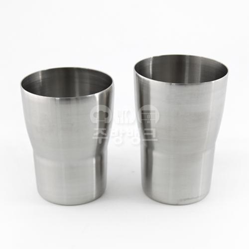 스텐 쥬스컵