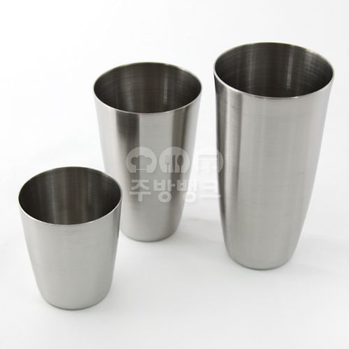 무광 믹싱컵