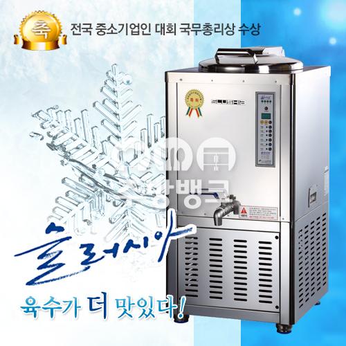 육수냉각기/슬러시아사각(SLD-120)