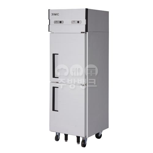 직냉식 25BOX 1/2 냉동 냉장고