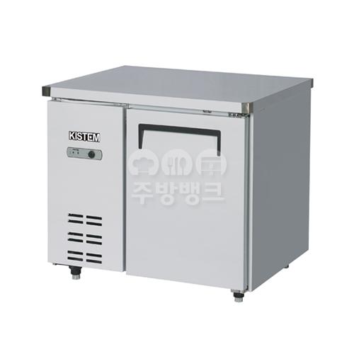 테이블 냉장고 900