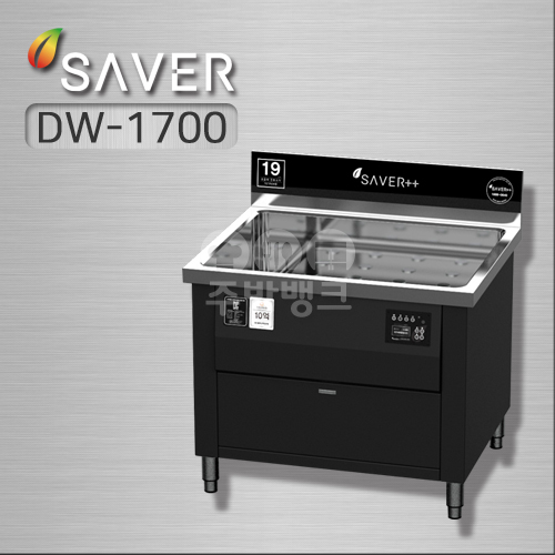 3D 초음파 세척기 (DW-1700)