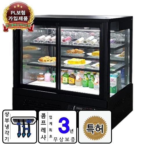 제과 쇼케이스 앞문형 1500 (UKGS-1500FD) 블랙/화이트/스텐