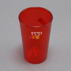 내열아크릴컵(특대)560㎖