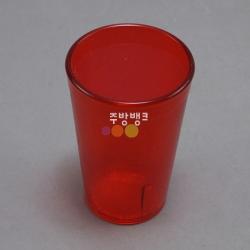 내열아크릴컵(3호)