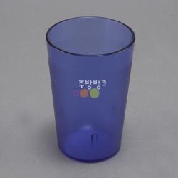 PC컵(800P)/물컵