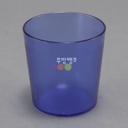 PC컵(900P)/물컵