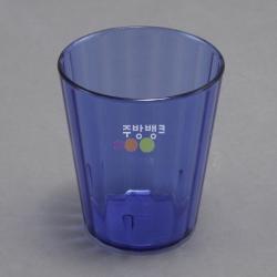 PC컵(HT400)
