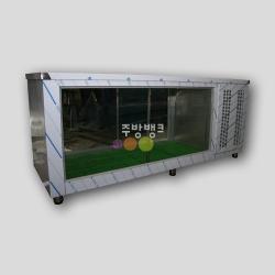 냉장쇼케이스(제작)