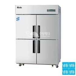 업소용냉동고(NRD-450F)
