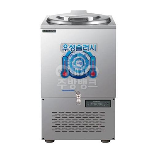 (WSSD-080)외통 사각 슬러시 냉장고 80L