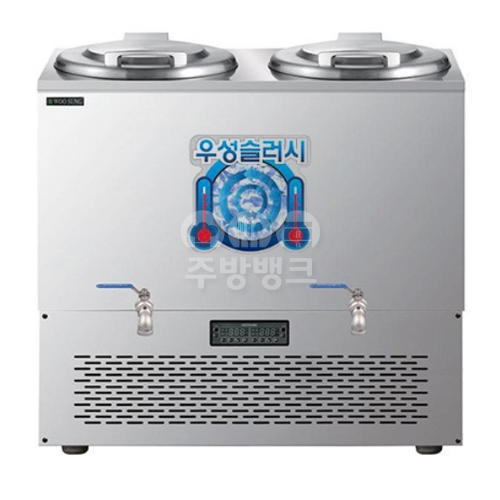 (WSSD-280)쌍통 사각 슬러시 냉장고 160L