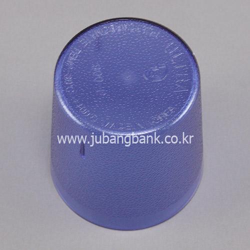 업소용주방용품 전문 주방뱅크-PC900컵(청색,흰색)
